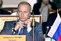 Vladimir Putin in Turkmenistan 23-24 April 2002-14.jpg