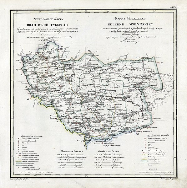 File:Volhynian governorate 1820.jpg