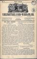 Vrijmetselaars-weekblad, jaargang 1, 1852, nummer 1, 19-01-1852 (voorpagina).png