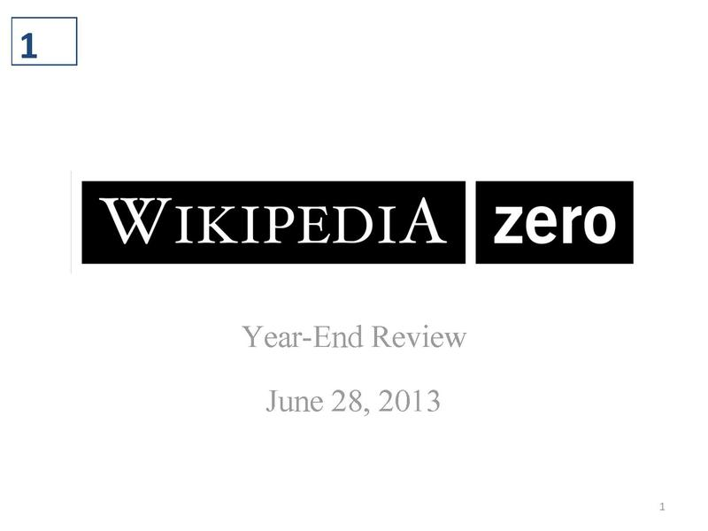 File:WP Zero 2012-2013 Year End - Commons Version 06.28.13 (public).pdf