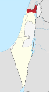 Mountainous area straddling northern Israel and southern Lebanon