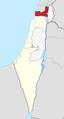 WV Upper Galilee region in Israel.png