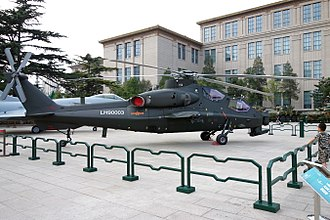 CAIC Z-10 - Z-10 at Military Museum of the Chinese People's Revolution