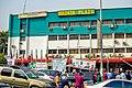 Wadata plaza, Abuja2.jpg
