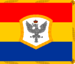 War flag of the Principality of Wallachia, 1840.png