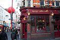 Wardour Street - Waxy's Little Sister pub.jpg
