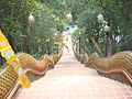 Wat Phra That Doi Suthep11.JPG