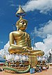 Wat Tham Sua 2.jpg