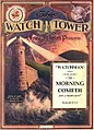 Watch Tower 1 January 1912, cover.jpg