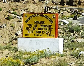 Interfaith dialogue - Roadside sign in the Nubra Valley, Ladkah, India