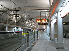 West Youyi Road Station.jpg