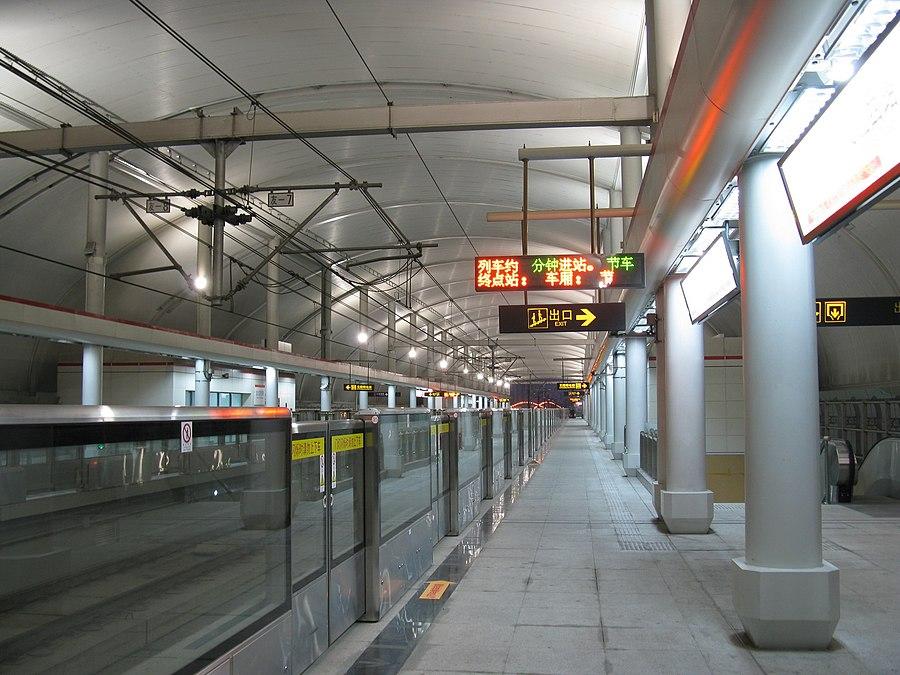 West Youyi Road station