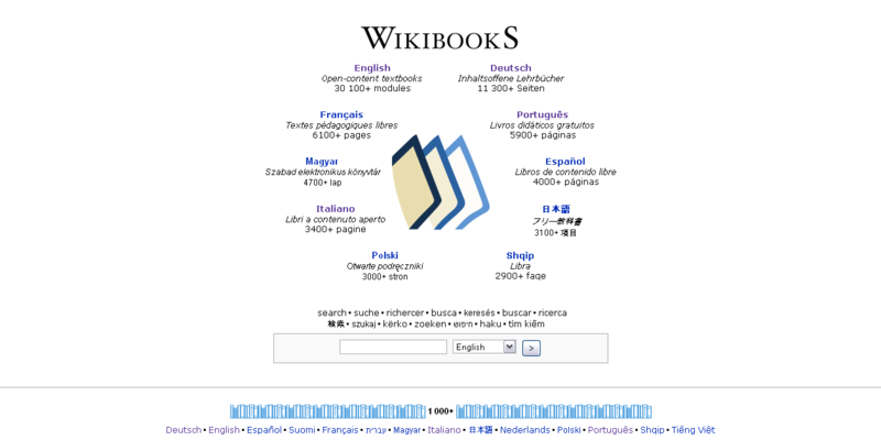 Stampa:Wikibooks screenshot 2009 - visible.png
