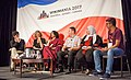 Wikimania 20170811-7655.jpg