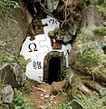 Wikipedia Cave.jpg