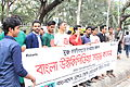 Wikipedia gathering at Ekushey Book Fair 2015 07.JPG