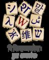Wiktionary-logo-sa.png
