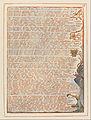 "William Blake - Jerusalem, Plate 13, ""And that toward Eden...."" - Google Art Project.jpg"