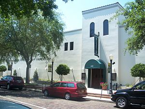Charles Hosmer Morse Museum of American Art - Image: Winter Park FL CH Morse Museum 01