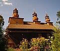 Wisłok Wielki, cerkiew 2009r..jpg