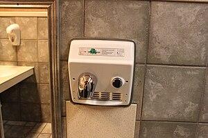 English: World Dryer hand dryer in McDonald's ...