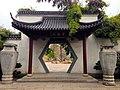 Wuchang, Wuhan, Hubei, China - panoramio (41).jpg