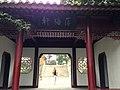 Wuchang, Wuhan, Hubei, China - panoramio (43).jpg