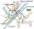 Wuhan Metro Map of 2017 in Chinese.pdf