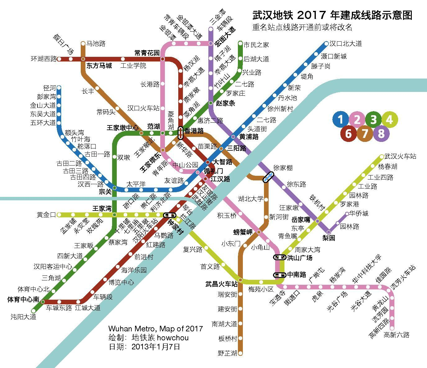 file wuhan metro map of 2017 in wikipedia. Black Bedroom Furniture Sets. Home Design Ideas