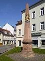 Wurzen Postmeilensaeule1.jpg