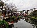 Wuyuan, Shangrao, Jiangxi, China - panoramio (23).jpg
