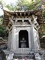 Xin-kong-chan-shi-ta001.JPG