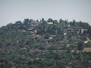 Yad HaShmona - Image: Yad Hashmona 312