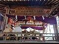 Yamanashi-oka shrine Daidai Kagura B.JPG