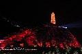 Yan'an Pagoda at night (20170930202359).jpg