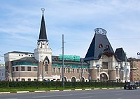 Yaroslavsky Train Terminal, Moscow, Russia - 2013-05-19 - 90650652.jpg