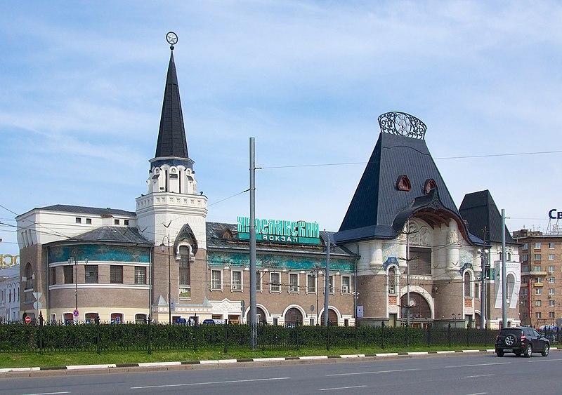 File:Yaroslavsky Train Terminal, Moscow, Russia - 2013-05-19 - 90650652.jpg