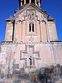 Yeghvard Holy Mother church (sculpture) 06.jpg