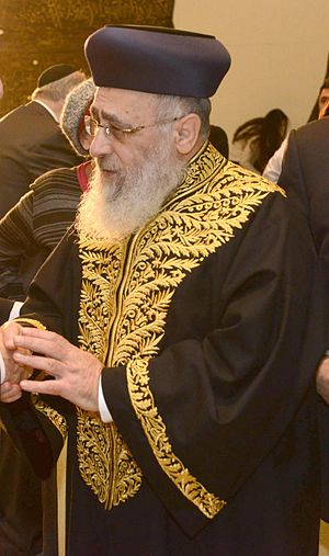Chief Rabbinate of Israel - Rabbi Yitzhak Yosef, b. 1952, elected in 2013 as Sephardi Chief Rabbi