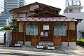 Yudanaka Onsen09n3200.jpg