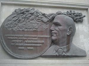 Zulfu Adigozalov - Plaque on building where Azerbaijani mugham singer Zulfu Adigozalov lived in Baku