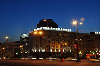 Chelyabinsk - The building of the Legislative Assembly of Chelyabinsk Oblast