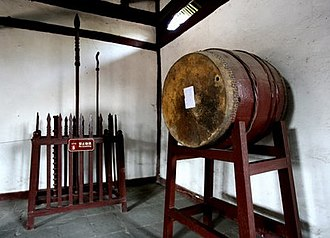 Military drums - A Chinese zhangu.