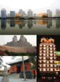 Zhengzhou scenery.png