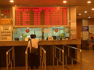 Port of Zhuhai - Passengers buying ferry tickets