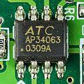 ZyXEL ZyAIR B-2000 - ATC AP34063-8845.jpg