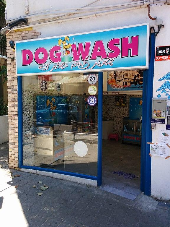 Self Service Dog Wash Hillsboro Oregon