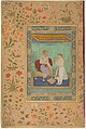 """Jahangir and His Vizier, I'timad al-Daula"", Folio from the Shah Jahan Album MET DP234021.jpg"