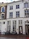 foto van Huis, bestaande uit twee panden