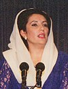 A head and shoulder shot of a woman in traditional Pakistani dress.